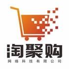 徐州淘聚购网络科技有限公司