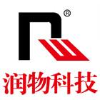 徐州润物科技发展有限公司