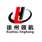 徐州领航标牌工程有限公司