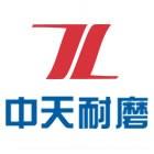 徐州中天耐磨材料有限公司