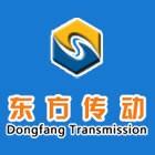 徐州东方传动机械股份有限公司