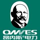 江苏昂内斯电力科技股份有限公司